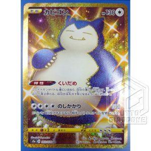 Pokemon carta Snorlax UR Gold Rare 093 070 s5a 1 TuttoGiappone