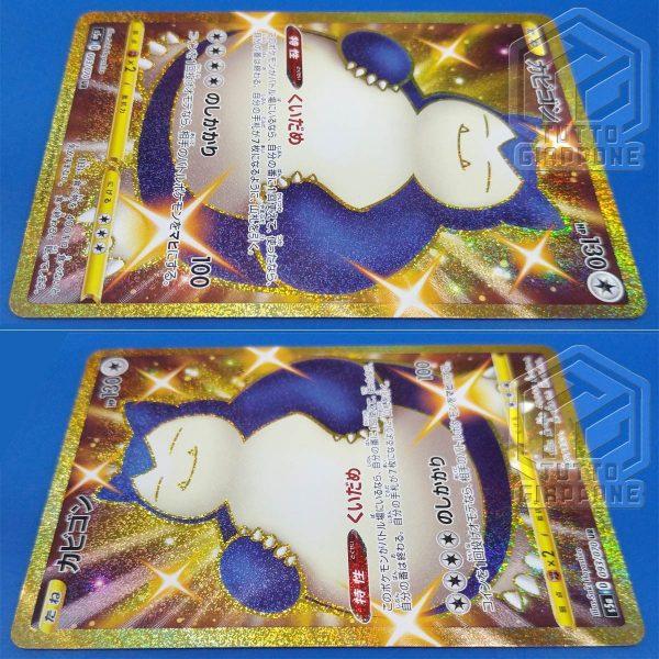 Pokemon carta Snorlax UR Gold Rare 093 070 s5a 4 TuttoGiappone