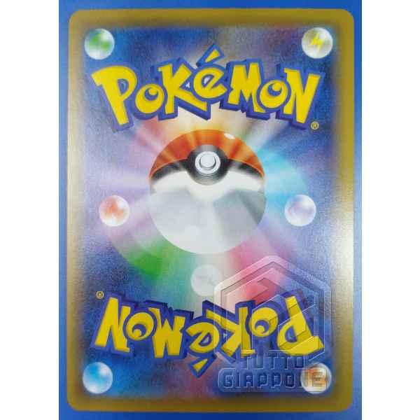 Pokemon carta Snorlax UR Gold Rare 093 070 s5a 5 TuttoGiappone