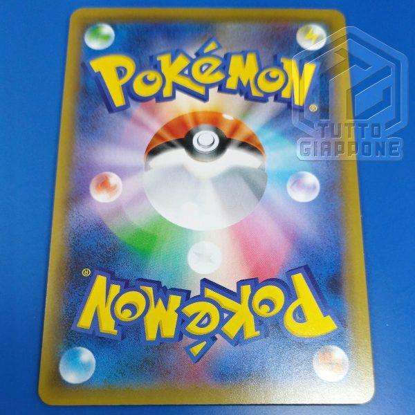 Pokemon carta Snorlax UR Gold Rare 093 070 s5a 6 TuttoGiappone