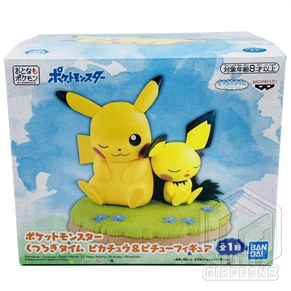 Action Figure Pokemon Pikachu e Pichu relax 01 TuttoGiappone