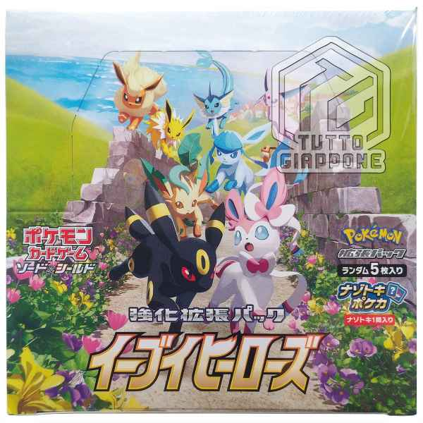 Enhanced Expansion Pack Eevee Heroes Box 3 TuttoGiappone