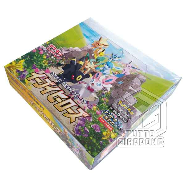 Enhanced Expansion Pack Eevee Heroes Box 4 TuttoGiappone