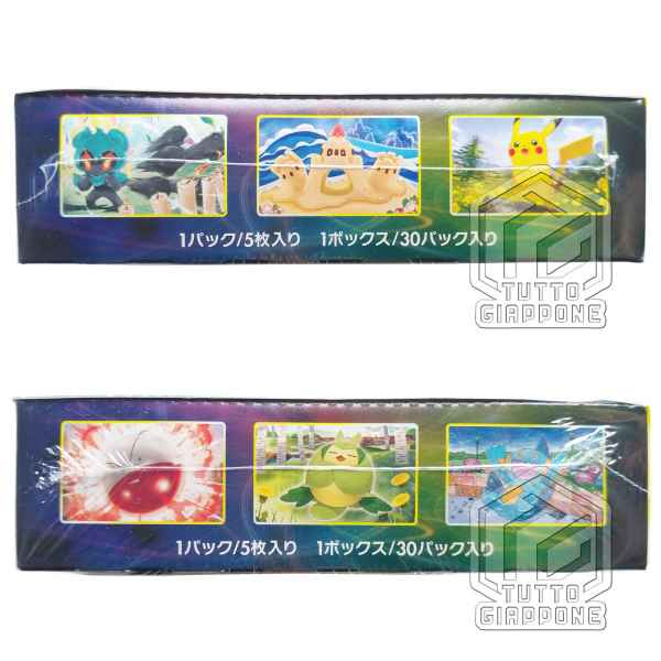 Enhanced Expansion Pack Eevee Heroes Box 5 TuttoGiappone