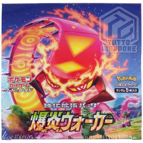 Pokemon Card Expansion Pack Explosive Walker 03 Box TuttoGiappone