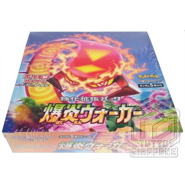 Pokemon Card Expansion Pack Explosive Walker 04 Box TuttoGiappone