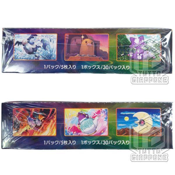 Pokemon Card Expansion Pack Explosive Walker 06 Box TuttoGiappone