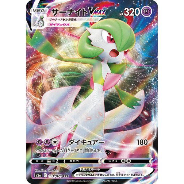 Pokemon Card Expansion Pack Explosive Walker SANAITOVMAX TuttoGiappone