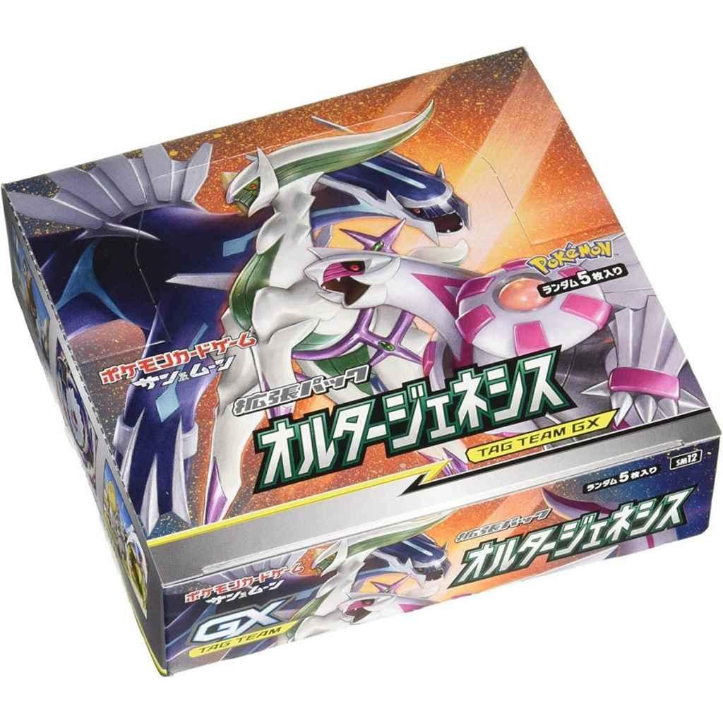 Pokemon Card Game Alter Genesis box TuttoGiappone