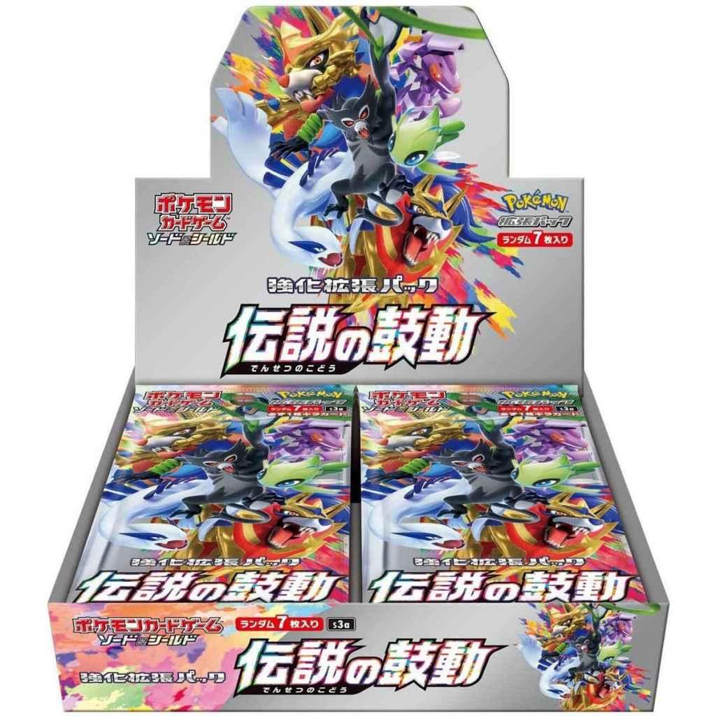 Pokemon Card Game Legendary Heartbeat box TuttoGiappone