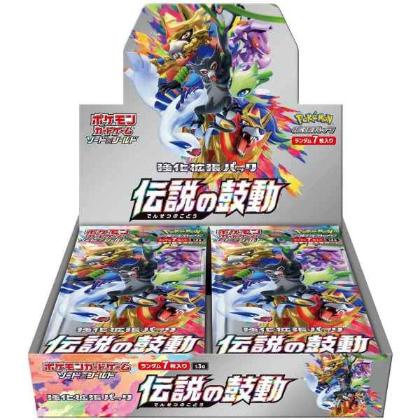 Pokemon Card Game Legendary Heartbeat box 01 TuttoGiappone