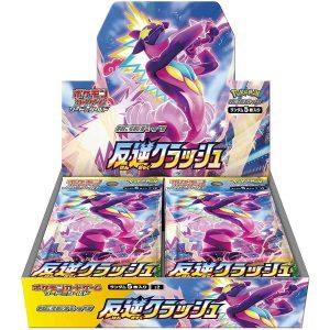 Pokemon Card Game Rebellion Clash Box 01 TuttoGiappone