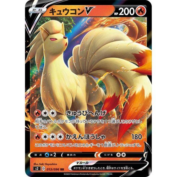 Pokemon Card Game Rebellion Clash Box KYUUKONV TuttoGiappone