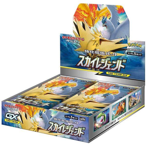 Pokemon Card Game Sky Legend box 01 TuttoGiappone