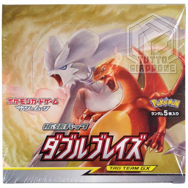 Pokemon Card Game Sun Moon Double Blaze Legami inossidabili 04 TuttoGiappone