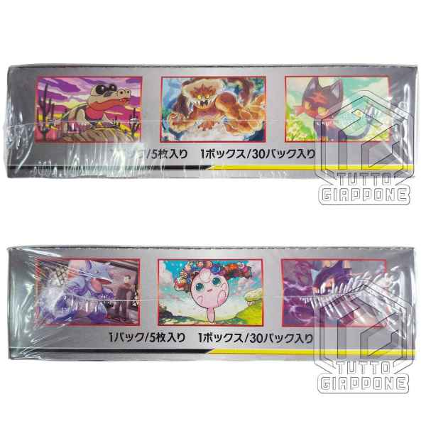 Pokemon Card Game Sun Moon Double Blaze Legami inossidabili 05 TuttoGiappone