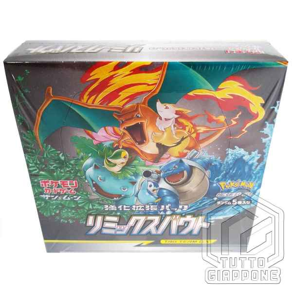 Pokemon Card Game Sun Moon Remix Bout 02 TuttoGiappone