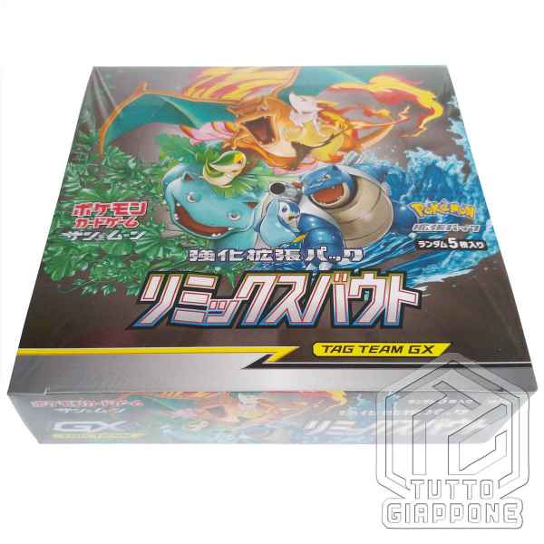 Pokemon Card Game Sun Moon Remix Bout 04 TuttoGiappone