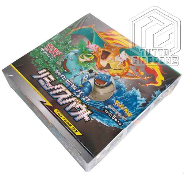 Pokemon Card Game Sun Moon Remix Bout 05 TuttoGiappone