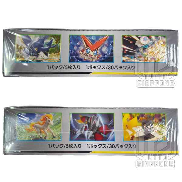 Pokemon Card Game Sun Moon Remix Bout 06 TuttoGiappone