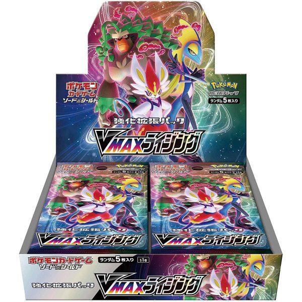 Pokemon Card Game VMAX Rising Box 01 TuttoGiappone