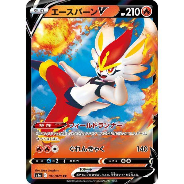Pokemon Card Game VMAX Rising Box ESUBANV TuttoGiappone