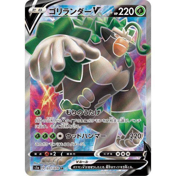 Pokemon Card Game VMAX Rising Box GORIRANDAV TuttoGiappone