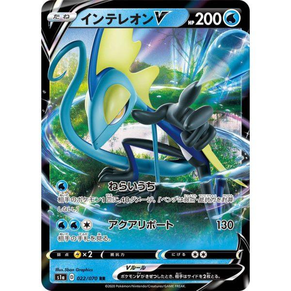 Pokemon Card Game VMAX Rising Box INTEREONV TuttoGiappone