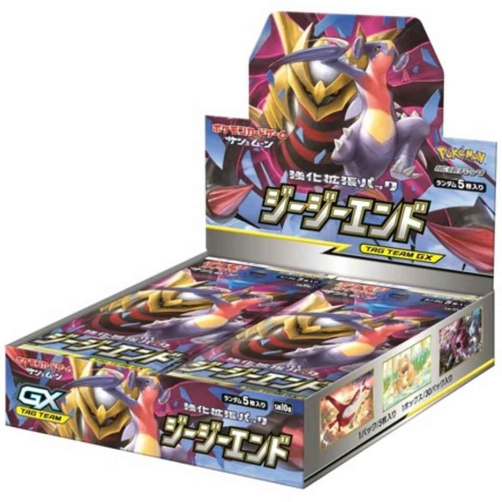 Pokemon Card Sun Moon Tag Tea GX GG End box sm10a TuttoGiappone