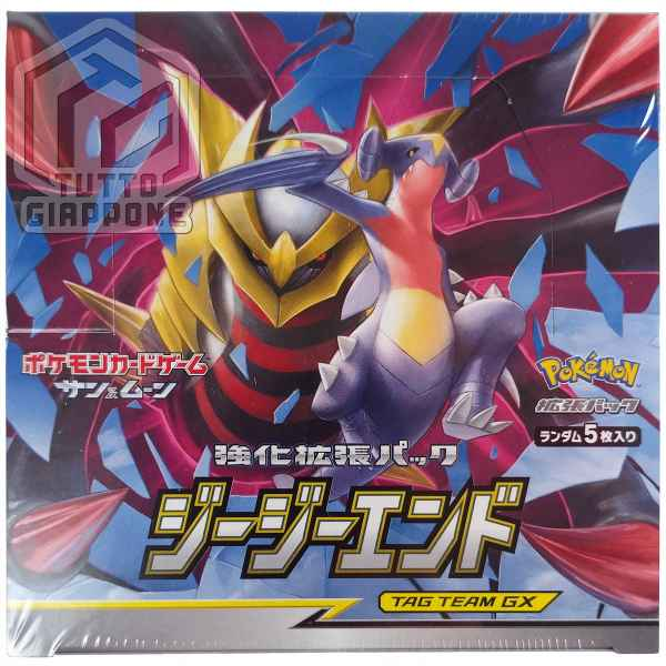 Pokemon Card Sun Moon Tag Tea GX GG End box sm10a 03 TuttoGiappone