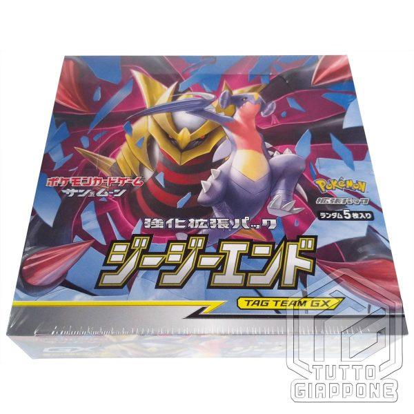 Pokemon Card Sun Moon Tag Tea GX GG End box sm10a 04 TuttoGiappone