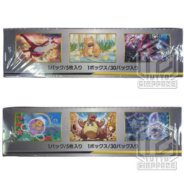 Pokemon Card Sun Moon Tag Tea GX GG End box sm10a 06 TuttoGiappone