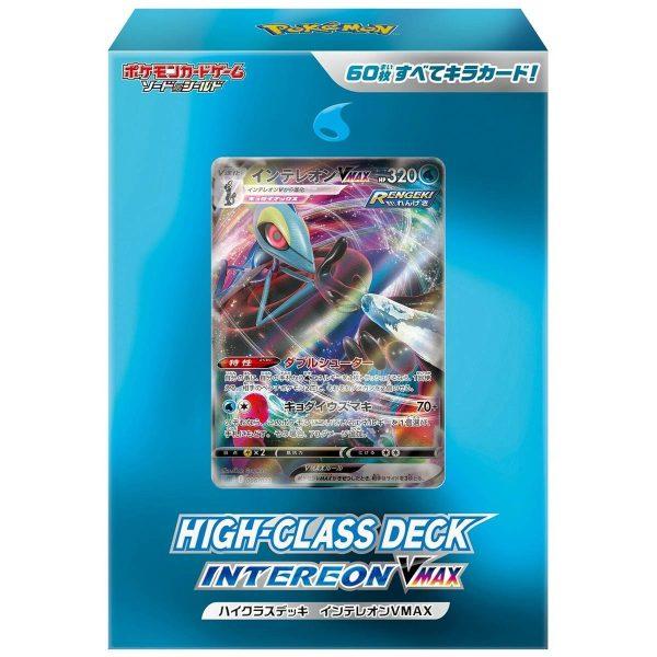 Pokemon High Class Deck Inteleon VMAX 1 TuttoGiappone