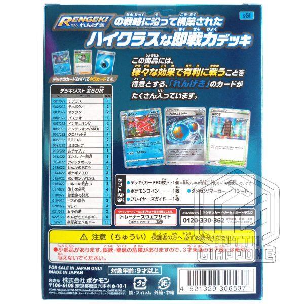 Pokemon High Class Deck Inteleon VMAX 4 TuttoGiappone