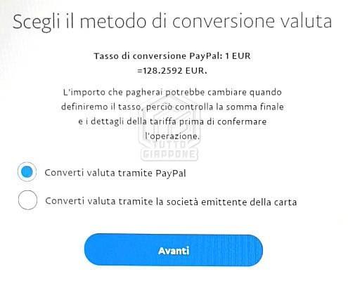Come risparmiare costi di PayPal quando si compra in Giappone 3 TuttoGiappone