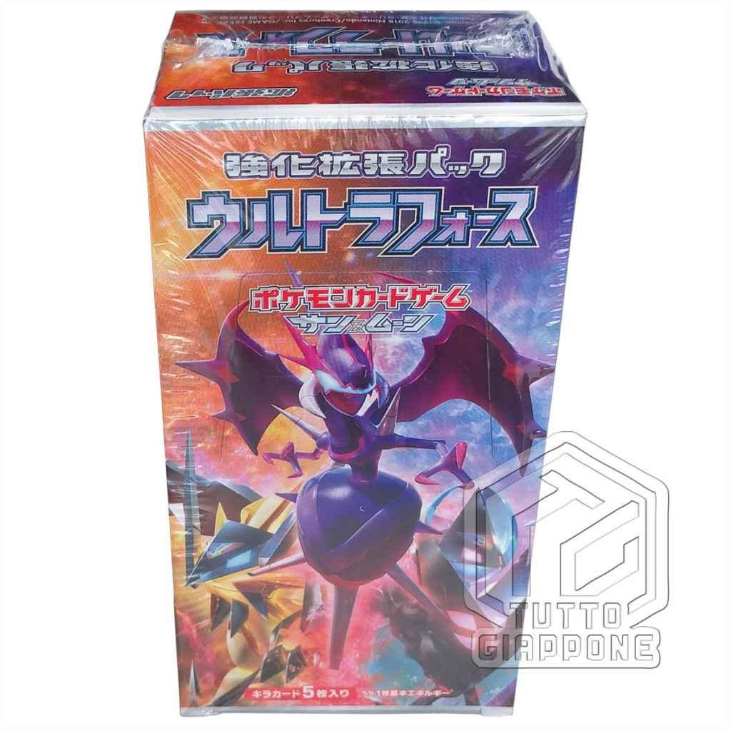 Pokemon Ultra Force Box TuttoGiappone