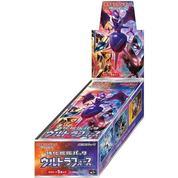 Pokemon Ultra Force Box 02 TuttoGiappone
