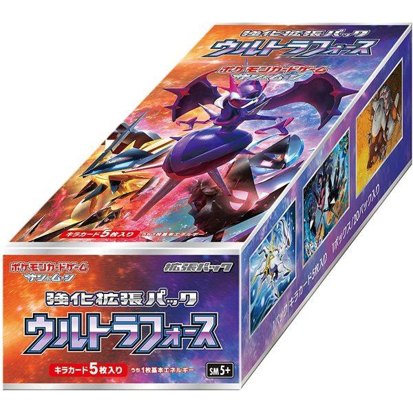 Pokemon Ultra Force Box 03 TuttoGiappone