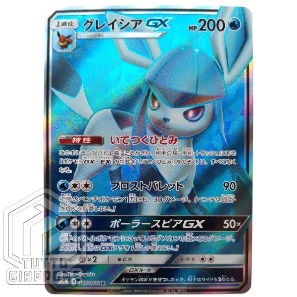 Pokemon card Glaceon GX SR 067 066 sm5m 01 TuttoGiappone