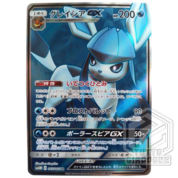 Pokemon card Glaceon GX SR 067 066 sm5m 02 TuttoGiappone