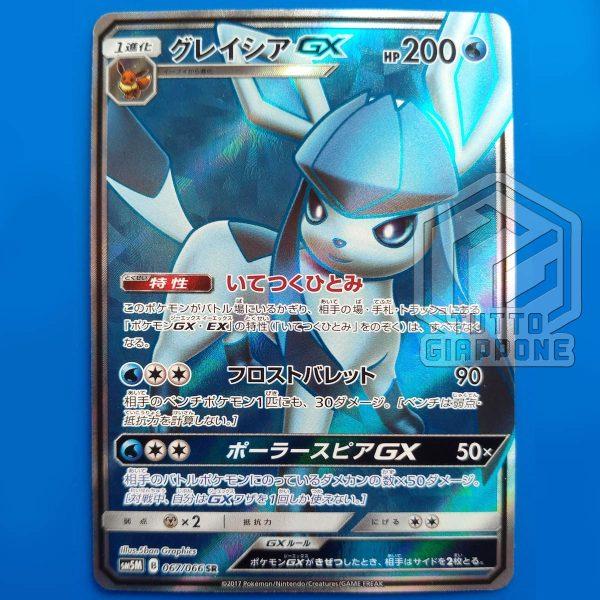 Pokemon card Glaceon GX SR 067 066 sm5m 03 TuttoGiappone