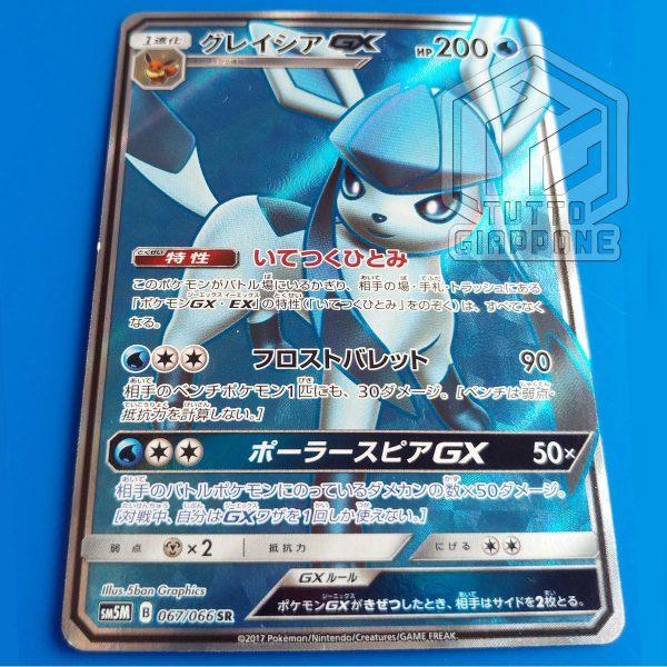 Pokemon card Glaceon GX SR 067 066 sm5m 04 TuttoGiappone
