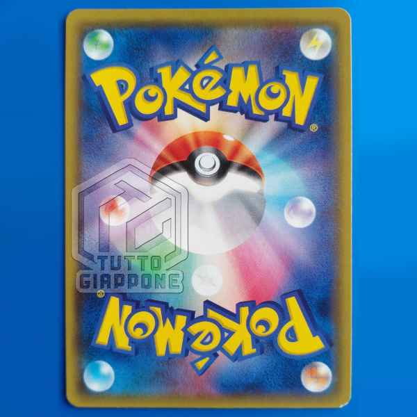 Pokemon card Glaceon GX SR 067 066 sm5m 07 TuttoGiappone