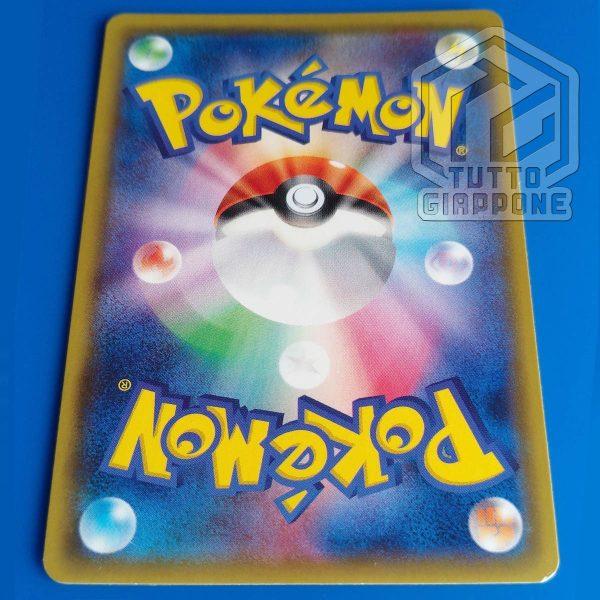 Pokemon card Glaceon GX SR 067 066 sm5m 08 TuttoGiappone