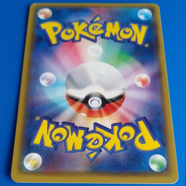 Pokemon card Glaceon GX SR 067 066 sm5m 09 TuttoGiappone