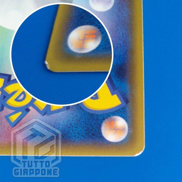 Pokemon card Glaceon GX SR 067 066 sm5m 11 TuttoGiappone