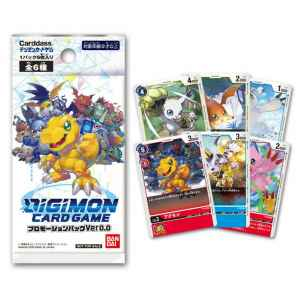 Digimon Card Game Promotion Promo Pack ver0 carte TuttoGiappone