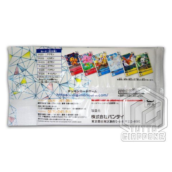 Digimon Card Game Promotion Promo Pack ver0 retro TuttoGiappone