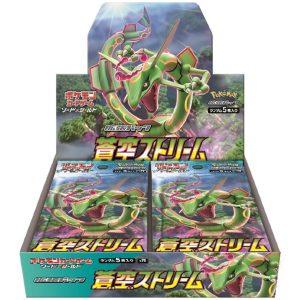 Pokemon Card Blue Sky Stream Rayquaza Box 1 TuttoGiappone