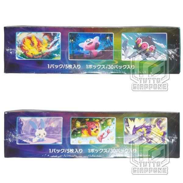 Pokemon Card Blue Sky Stream Rayquaza Box 5 TuttoGiappone